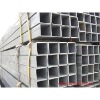 Rectangular steel pipe(HDG)