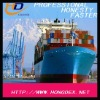 DDP ocean freight service from China to Singapore