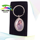 digital blank photo keychain for sublimation