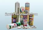 Aerosol Spray Can Machinery Tin Can Equipment