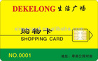 Contact PVC RFID cards/ mifare smart cards