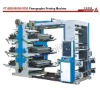 YT-6600/6800/61000 Flexo Printing Machine