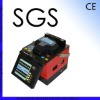 SKYCOM T-107 fusion splicer price
