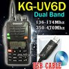 CE,ROHS,FCC approval, Interphone ,Ham radio Cheap radio ,cheap walkie & talkie Wouxun KG-UV6D VHF et UHF