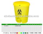 20 Liter Medical Plastic Garbage Bin