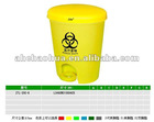 20 Liter Medical Plastic Garbage Bin