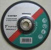 for Stone Depressed Center Cutting Disk