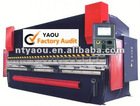 WC67K series hydraulic plate bending machine