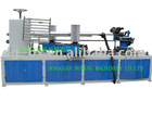 BX-300 Medium Type Twill Paper Tube Machine