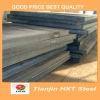 mild steel plate sheet