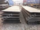 Carbon steel plate Q235