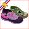 nonwoven Shoes Felt