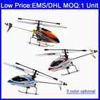 F02412 V911 WL 4CH 2.4GHz Outdoor Mini Radio Remote Control Single Propeller RC Helicopter Gyro RTF (3 color) 4 channel