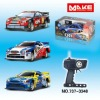 High quality super-speed remote control car toy