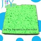 cellulose sponge cleaning sponge facial puff make up set