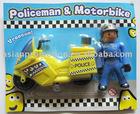 plastic toy-AF13719