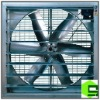 Energy-saving 39'' Suction Fan