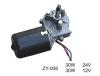 ZY-008 motor