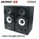 Noble Stoving Varnish Black MDF Computer Multimedia Solution 2.0 Speaker Systems