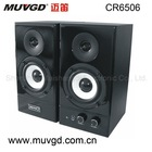 Noble Stoving Varnish Black MDF Computer Multimedia Solution 2.0 Speaker Systems