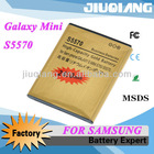 Rechargeable S5570 mobile phone battery for Samsung Galaxy Mini