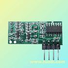 DL-9923 wireless audio receiver transmitter module