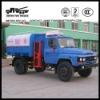 Dongfeng 140 6M3 Garbage Truck/ Self Loading Garbage Truck