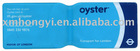 promotional PVC oyster Card Holder