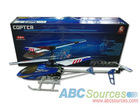3.5channel infrared rc helicopter with gyro