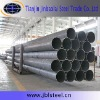 Chines seamless steel pipe