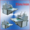 BOPP THERMAL FILM LAMINATING MACHINE FOR A2 PAPER