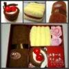 cake towle