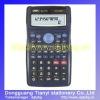 Function type calculator name brand calculator