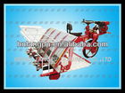 ride type rice seeder machine
