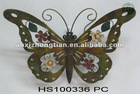 2010 Newest Metal Wall Butterfly Decor