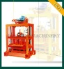 Low price DWQ-4 hand operated concrete block making machine