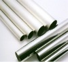 stainless steel pipe for fluid transport