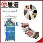 Automatic Computerized socks knitting machine