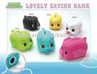 funny pigs coin bank