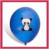advertise latex balloon