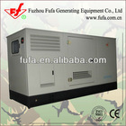 Silent Canopy Generator (Closed Type Generator)200KW