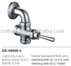 Manual Type Brass Flushometer