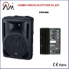 "10"" 2 ways powered speaker box HYC-10A"
