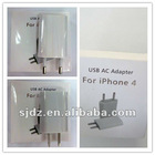 USB travel charger For iphone