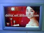 2.4W A4 Front Opening Ultra-slim Aluminum LED Advertising Light Frame