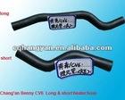 Auto heater hose for Changan CV6 Benben