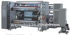 FM high speed Film Slitting Machine