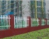 sell PVC Wall guardrail guardrail