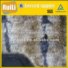 tip-discharging and printed artificial fur