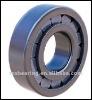 wheel cylindrical roller bearing N211MNRC4